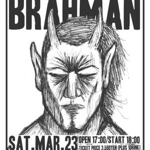 「青森にブラフマンがやってくるので、思い入れだけで作ったファンジンです。あ、これ創刊号です。」